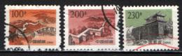 CINA - REPUBBLICA POPOLARE - 1995 - EDIFICI LUNGO LA GRANDE MURAGLIA - USATI - 1949 - ... Repubblica Popolare