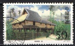CINA - REPUBBLICA POPOLARE - 1998 - Dai Architecture - USATO - 1949 - ... Repubblica Popolare