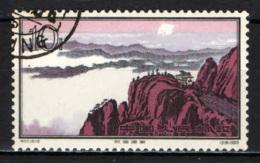 "CINA - REPUBBLICA POPOLARE - 1963 - ""Watching The Clouds Over West Sea"" - USATO - 1949 - ... People's Republic"