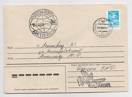 NORTH POLE Dickson Station Base Polar ARCTIC Mail Cover USSR RUSSIA Team Dog Bird - Wetenschappelijke Stations & Arctic Drifting Stations