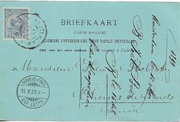 NETHERLANDS 1927 COVER POSTED 1 STAMP COVER USED - Periode 1891-1948 (Wilhelmina)