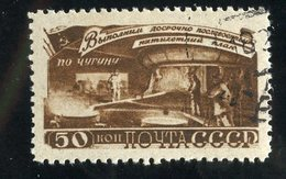 R-28906  USSR 1948 Mi.#1263 (o) - Offers Welcome. - Used Stamps