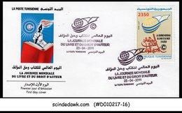 TUNISIA - 2011 WORLD BOOK & COPY DAY - FDC - Tunisia