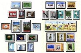 TURKEY, Discount Sale, Commemoratives, ** MNH, F/VF, Cat. € 44 - 1921-... República