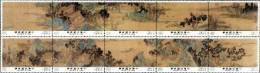 Taiwan 1987 Ancient Chinese Painting Stamps - Red Cliff Rock Mount River Boat - 1945-... Republic Of China