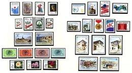TURKEY, Discount Sale, Commemoratives, ** MNH, F/VF, Cat. € 31 - 1921-... República