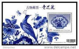 Taiwan 2014 Ancient Chinese Art Treasures Stamp S/s-Blue And White Porcelain Peony Flower Bird Butterfly - 1945-... Republic Of China