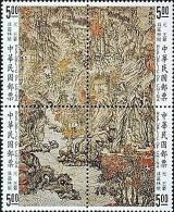 Taiwan 1996 Ancient Chinese Painting Stamps- Scenery At Chu-Chu Lake Book - 1945-... Republic Of China