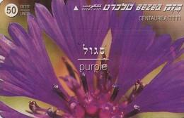 TARJETA TELEFONICA DE ISRAEL. (FLORES - FLOWERS) Purple. BZ-210. (076) - Flores