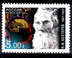652  Medicin - Neurology - Brain - Russie Yv 1274 MNH - Free Shipping - 1,50 - Médecine