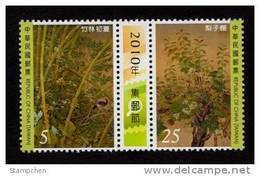 Taiwan 2010 Taiwanese Painting Stamps Magnifier Philately Day Gutter Loquat Fruit Bird Pear Elephant's Ear Bamboo - 1945-... Republic Of China