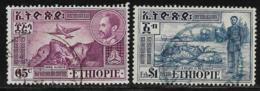Ethiopia Scott # C28,C30 Used Amba Alaguie, Sacala, 1955,1947 - Ethiopia