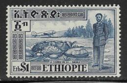 Ethiopia Scott #C30 Mint Hinged Sacala,1947 - Ethiopia