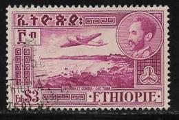 Ethiopia Scott #C31 Used Plane Over Lake Tana,1947 - Ethiopia