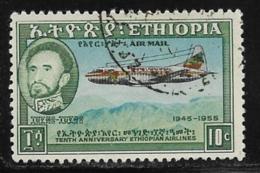 Ethiopia Scott #C38 Used Plane Over Mountains,1955 - Ethiopia