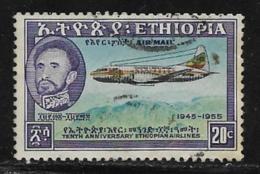Ethiopia Scott #C40 Used Plane Over Mountains,1955 - Ethiopia