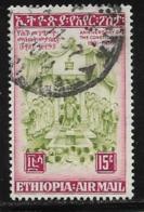 Ethiopia Scott #C42 Used 25th Anniv. Of Constitution,1956 - Ethiopia