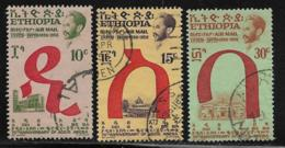 Ethiopia Scott #C52-3,C56 Used Amharic Characters,1957 - Ethiopia