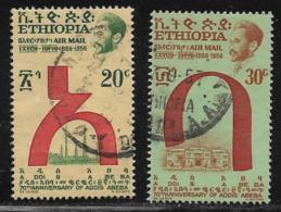 Ethiopia Scott #C54,C56 Used Amharic Characters,1957 - Ethiopia