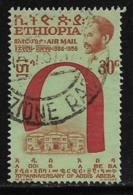 Ethiopia Scott #C56 Used Amharic Character,1957 - Ethiopia