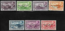 Ethiopia Scott #C64-70 Mint Hinged Set 1947-55 Stamps Overprinted 30th Airmail Anniv., 1959 - Ethiopia