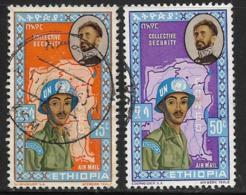 Ethiopia Scott #C71-2 Used Map, Soldier, 1962 - Ethiopia