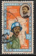 Ethiopia Scott #C71 Used Map, Soldier, 1962 - Ethiopia