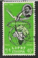Ethiopia Scott #C75 Used Map, Globe, 1963 - Ethiopia