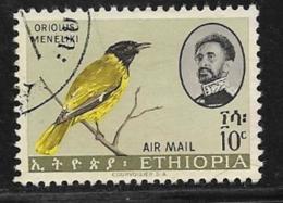 Ethiopia Scott #C77 Used Bird, 1963 - Ethiopia