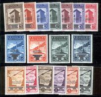 SAN MARINO 1943 Provisional Government Overprint Scott Cat. No(s). 228-238, C34-C39 MH - San Marino
