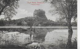 AK 0207  Sigiri Rock - Dambool / Ruines Cities Ca. Um 1910 - Sri Lanka (Ceylon)
