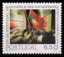 PORTUGAL, AF 1429, Yv 1427, (*) MNG, F/VF - Neufs