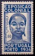 PORTUGAL, Discount Sale, AF 563, Yv 574, (*) MNG, Ave/Fine, Cat. € 52,00 - 1910-... République