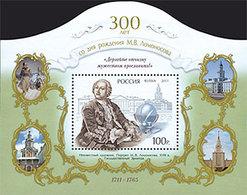 Russia 2011 The 300th Anniversary Of The Birth Of M.V. Lomonosov, 1711-1765.MNH - 1992-.... Fédération