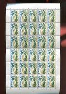 Belgie 1967 1409 Westhoek Flanders Fields Flowers Berries Dunes Luppi Full Sheet MNH Plaatnummer 2 - Feuilles Complètes