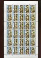 Belgie 1967 1408 Hautes Fagnes Trees Plants Turf Flowers Luppi Full Sheet MNH Plaatnummer 1 - Volledige Vellen