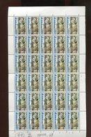 Belgie 1967 1408 Hautes Fagnes Trees Plants Turf Flowers Luppi Full Sheet MNH Plaatnummer 2 - Full Sheets