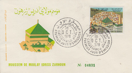 Enveloppe  FDC  1er  Jour   MAROC   Mousseum  De   MOULAY  IDRISS  ZAHROUN   1978 - Morocco (1956-...)