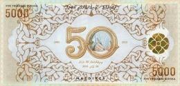 MALDIVES P. 25 5000 R 2015 UNC - Maldives