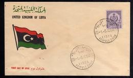 LIBYA LIBIA UNITED KINGDOM REGNO UNITO 1 6 1960 STEMMA COAT OF ARMS 1m FDC - Libia