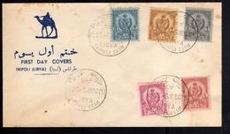 LIBYA LIBIA UNITED KINGDOM REGNO UNITO 27 6 1960 STEMMA COAT OF ARMS 1m+2m+3m4m+40m FDC - Libia