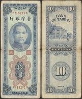 TAIWAN - 10 Yuan 1954 P# 1967 Asia Banknote - Edelweiss Coins - Taiwan
