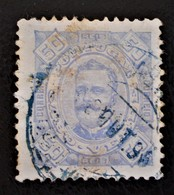 EFFIGIE DE CARLOS 1ER 1893/94 - OBLITERE - YT 30 - DENTELE 11 1/2 - Cap Vert