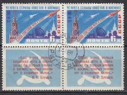 UdSSR 1961  - MiNr: 2474 4er  Used - Raumfahrt