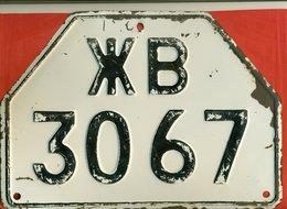 Kazakhstan 1983 (ex-USSR). License Number For Tractor Trailer. Rare !!! - Number Plates