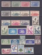 Libano  1950-65    16 Serie Cpl Di  P.A. Tra I N/n Yv. 61a  E 342  Tutti  MNH ** - Libano