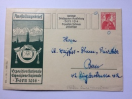 SWITZERLAND `austellungsbrief 1914 Exposition Nationale` Illustration - Rear Has 1956 Stamp With Bethlehem Mark - Switzerland