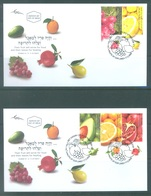 ISRAEL - 2 FDC'S - 17.2.2009 - FRUITS - Yv 1953-1957 - Lot 19302 - FDC