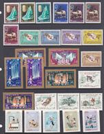 Libano  1965-69  22 Serie Cpl Di  P.A. Tra I N/n Yv. 344  E 493  Tutti  MNH ** - Libano