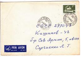 Romania , Roumanie To Moldova , 1976 ,  Archiecture , Church  , Used Cover - 1948-.... Républiques